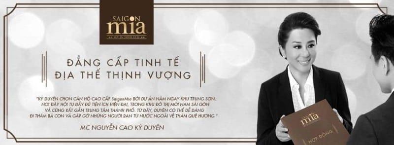 MC Nguyễn Cao Kỳ Duyên