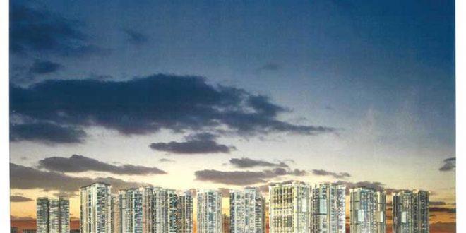 Tổng quan Raemian Galaxy City