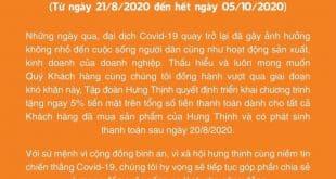 Chương trình hỗ trợ Covid đợt 2 của tập đoàn Hưng Thịnh